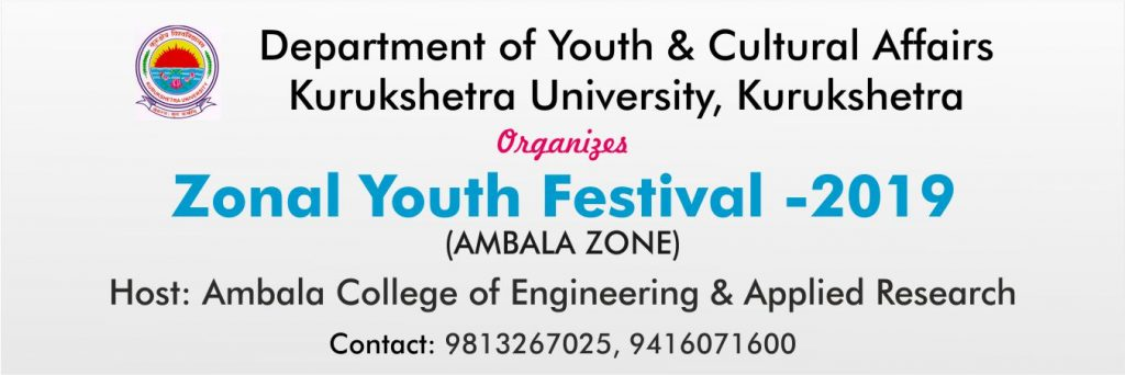 zonal youth festival banner image